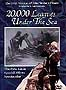 20,000 LEAGUES/SEA (DD/DVD)
