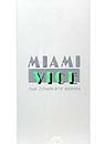 Miami Vice: The Complete Series (Seasons 1-5)