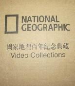 National Geographic 100DVD
