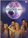 Footballers Wives: The Complete Seasons 1-5
